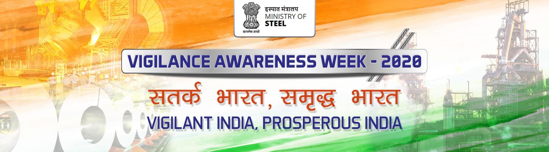 Vigilance Awareness Week 2020